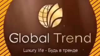 Компания Global Trend Company