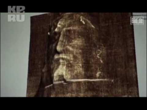 Реальный облик Иисуса Христа в 3D