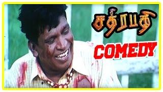 Chatrapathy | Chatrapathy full Movie Comedy scenes | Vadivelu Comedy | Vadivelu Best Comedy scenes