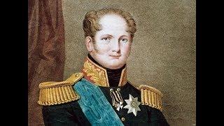 Правление Александра I после войны (с 1814-1825)