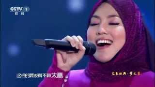 """Shila  Amzah  '我是一只小小鸟' """"Wo Shi Yi Zhi Xiao Xiao Niao"""" Meng Xiang Xing Da Dang [08021025]"""