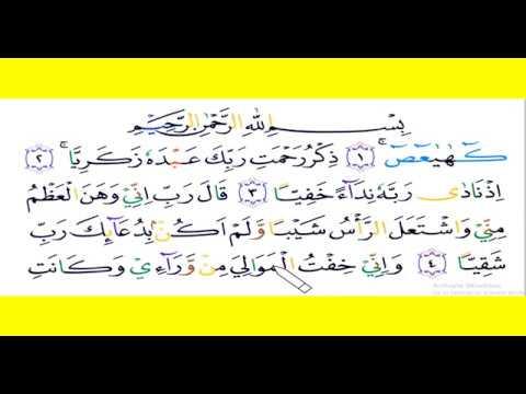 K 19 Karoke Quran Surat Maryam Surat Ke 19 Ayat 1 15