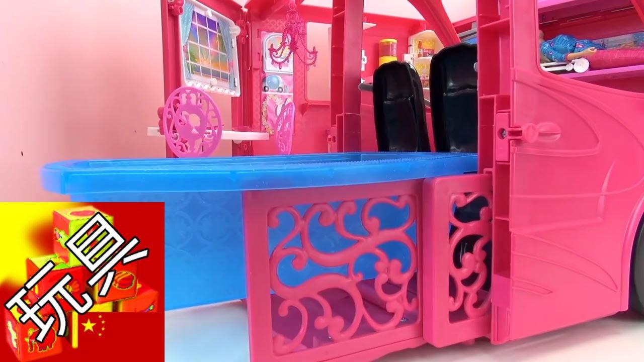 barbie kitchen playset fruit basket for 芭比娃娃旅游郊游露营房车装饰起居室泳池厨房玩具组套装组装展示 youtube