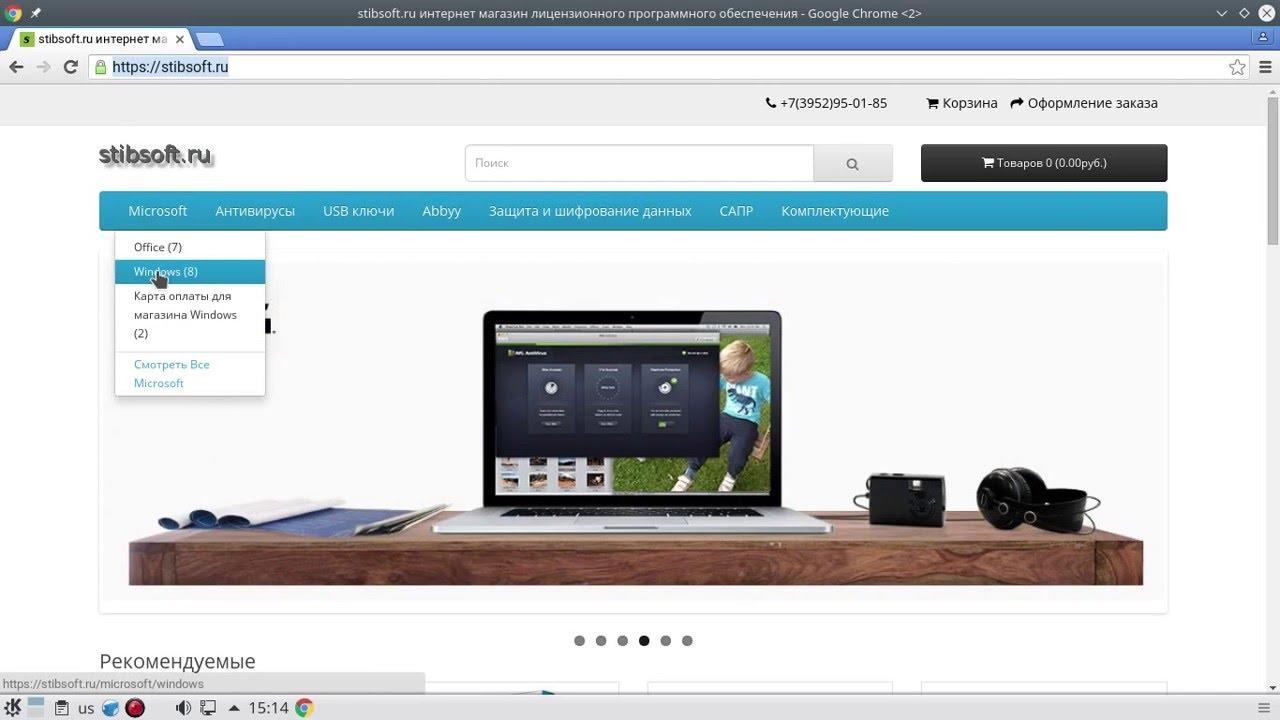Купить Windows 10 Professional Microsoft Лицензионна Операционная .