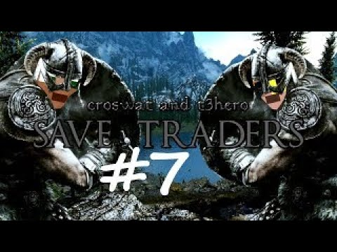 Skyrim Save Traders E7 Wine