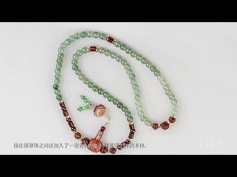 Traditional Buddha Bead Chain