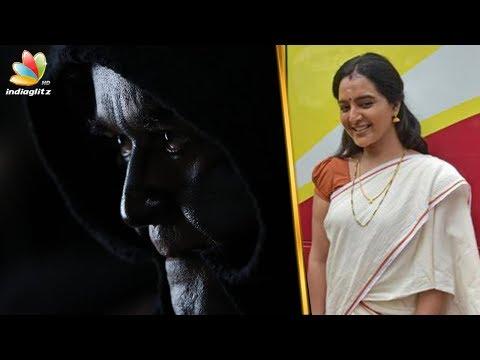 ഒടിയൻ  ലുക്കിൽ മോഹൻലാലും മഞ്ജുവും | Mohanlal and Manju Warrier in Odiyan Movie Look | Latest News