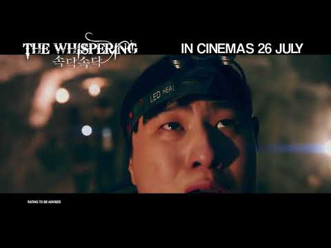 The Whispering Korean Movie (속닥속닥 | 窃窃私语) Review