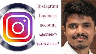 How to create Instagram business page Malayalam tutorial