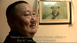 Shinjangiin Uirad Mongolchuud 2
