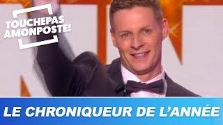 Matthieu Delormeau remporte le trophée du meilleur chroniqueur de l'année