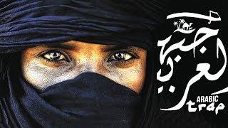 V.F.M.style - Shaddad ( Arabic Beat Arabian Desert Music )