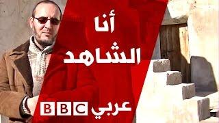 أنا الشاهد: قصر الحدادة، معلم في تونس صوِّر فيه مقاطع من فيلم حرب النجوم