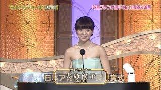 大島優子 2014/03/07  第37回 日本アカデミー賞授賞式 プレゼンター AKB48