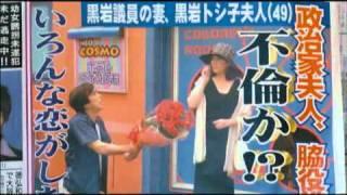 冴えない万年脇役俳優が、恋した女性のために奮闘! 益岡徹と永作博美が...