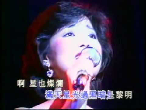 Beautiful Japanese + Chinese中文日本 Song-Teresa Teng