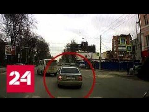 В Ростове-на-Дону депутат