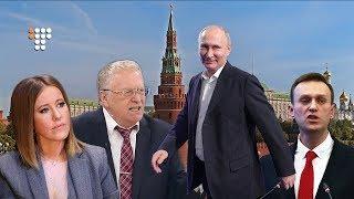 Як Росія голосувала за Путіна та наймасовіші протести у Словаччині