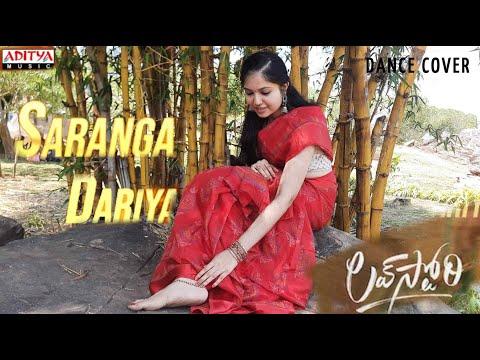 Saranga Dariya | Lovestory Songs | Sai Pallavi | Sekhar Kammula | #Shorts #SarangaDariya