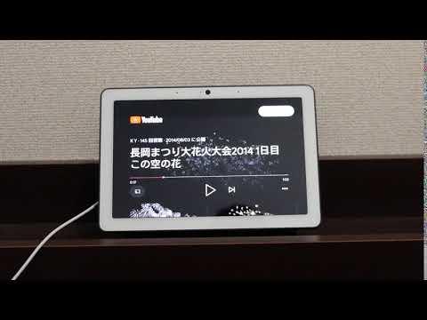 Google Nest Hub Maxのジェスチャー動作 -Impress Watch
