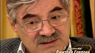 """Александр Панкратов-Чёрный. """"В гостях у Дмитрия Гордона"""". 1/3 (2012)"""