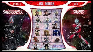 Ultraman orb lose the game ultraman fighting evolution 0
