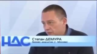 Степан Демура - Прогноз! Россия прекратит свое существование! Цена на нефть, рубль, доллар!
