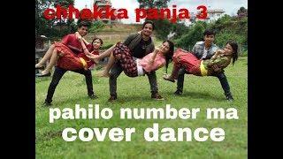 Pahilo Number Maa पहिलो नम्बरमा | CHHAKKA PANJA 3 | COVER DANCE | choreography by bibek ghatane