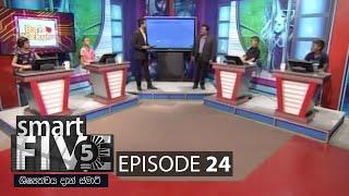 Smart Five - (2020-09-27) | ITN Thumbnail