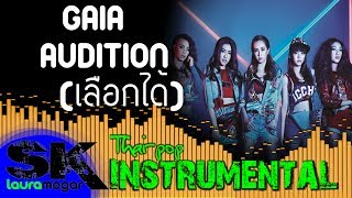 [INST] GAIA - AUDITION (เลือกได้) INSTRUMENTAL (Karaoke / Lyrics on screen)