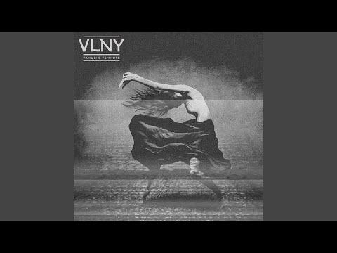 Танцы в темноте (Acoustic Edit)