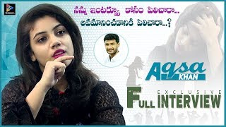 Dhee 10 Dancer Aqsa Khan Special Interview | Anchor Shiva | Telugu Full Screen