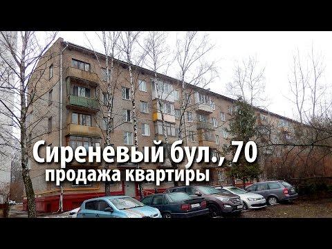 работа москве метро щёлковская