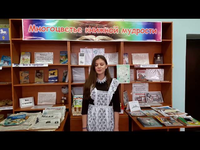 Изображение предпросмотра прочтения – АлияМиннибаева читает произведение «Никто ничего не отнял!..» М.И.Цветаевой
