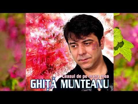 Ghita Munteanu 2015 - Ceasul de pe mana mea ~ Album complet