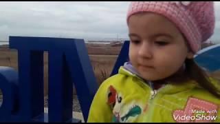 Дорога от Тамани до Крымского моста Крымский мост