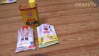 """Китайские приправы 1  """"Маласянь"""", """"Вэйцзин"""",корейское кунжутное масло. Chinese seasoning 1"""