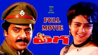 Paga   Telugu Full Movie   Raja Ravindra   Yuvarani   Telugu Cine Cafe