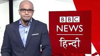 How India will be affected by America's Sanctions on Iran?: BBC Duniya with Vidit (BBC Hindi)