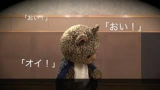 浅葱「斑」収録曲「鬼眼羅」NYASAGIさんによる振付動画公開!! 】 NYASAGIさんによる振付動画が公開です!!これを観て是非ライブをより一層楽しみ...