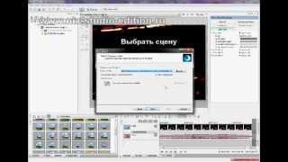 Обзор программы Sony DVD Architect Pro(http://nix-studio-edition.ru/ Обзор программы ДВД Архитект, которая позволяет создавать красивые меню для двд дисков...., 2010-03-07T16:28:28.000Z)
