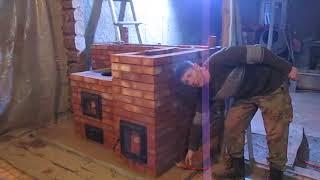 Как в доме Печь строил. Часть 4