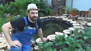 как сделать пруд своими руками пошагово