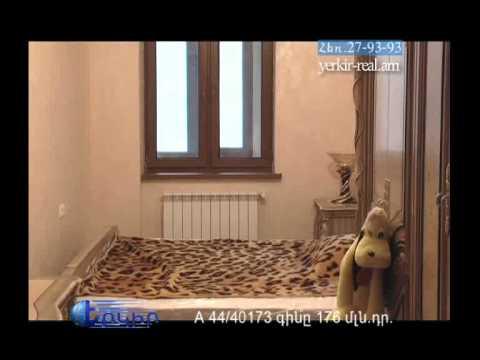 Продается 4-х комнатная квартира - Ереван- Центр
