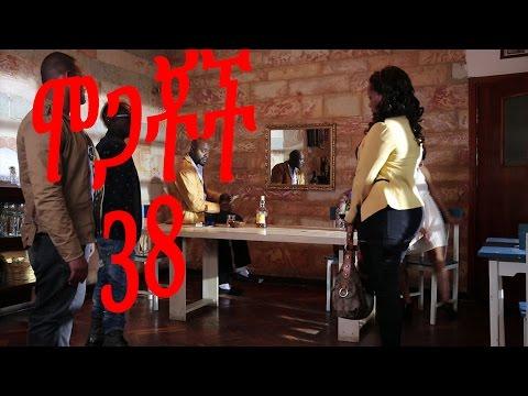 Mogachoch EBS Latest Series Drama - S02E38 - Part 38