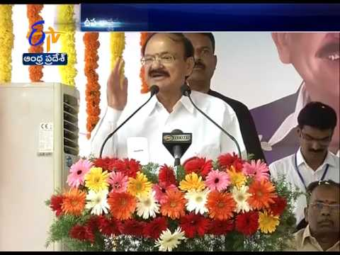 Vice President Elect Venkaih Naidu Inaugurates | Padmavati women's Hostel Building | Tirupati