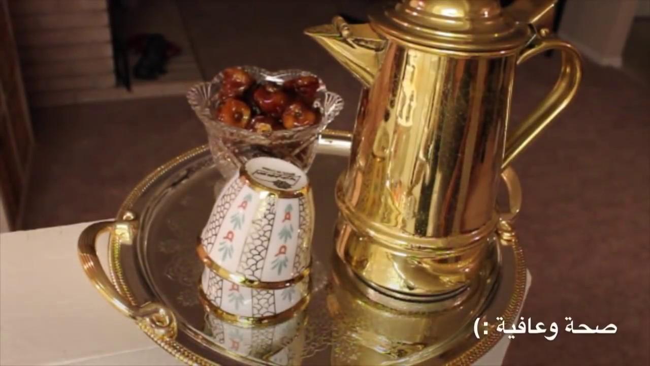 طريقة عمل القهوه العربيه على الطريقه السعوديه Arabic Coffe Saudi Style Youtube