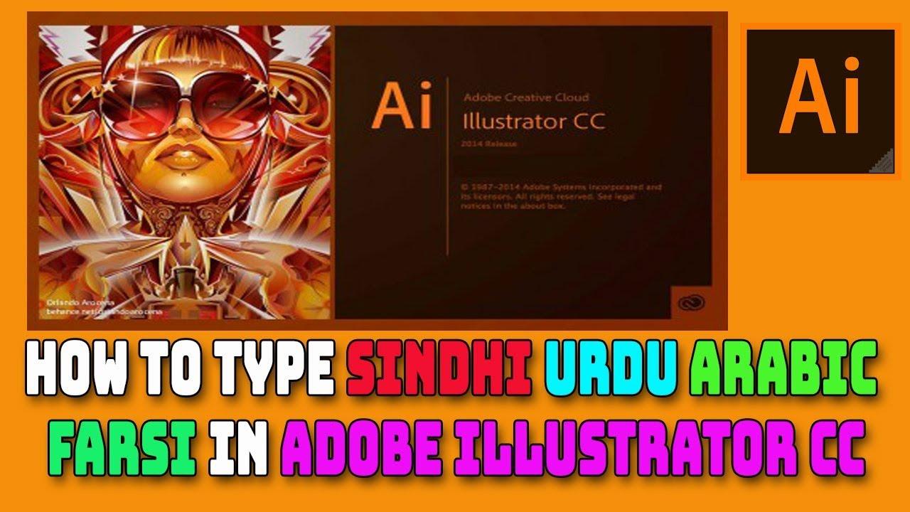 How to Write Urdu Arabic Persian in Adobe Illustrator CC 2017?