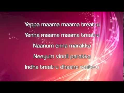 Yeppa Mama Treatu Lyrics