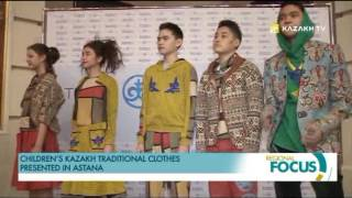 Children's Kazakh traditional clothes presented in Astana